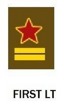 1st Lieutenant