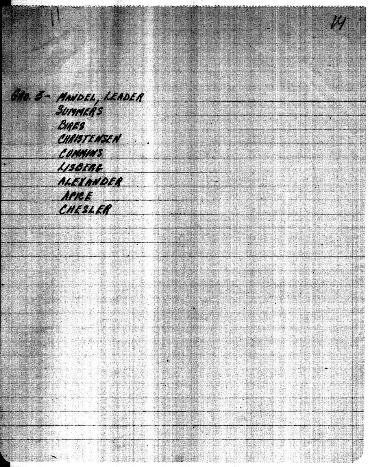 Company 1 (end).  RGASPI 545/2/265, pg 14